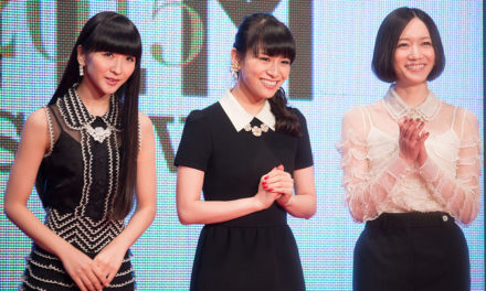 VIDEO : Perfume – Mugen mirai (Endless Future)